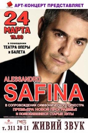 Алессандро Сафіна 2013 в Донецьку