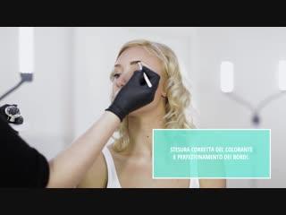 Colorazione sopracciglia. Video dimostrativo con prodotti professionali di tintura italiana In Lei®