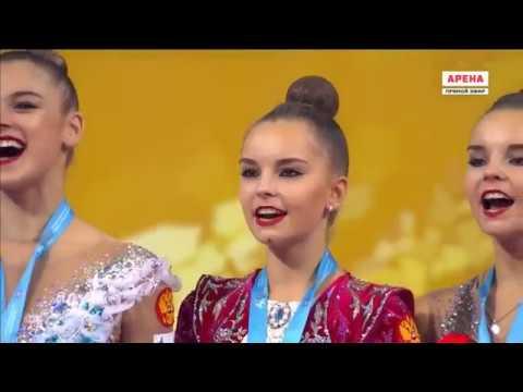 Церемония награждения булавы, лента, командное многоборье II Чемпионат Мира 2018,София