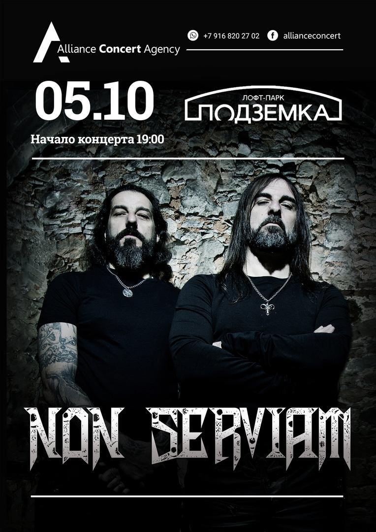 Афиша Новосибирск Non Serviam / 05.10 / Новосибирск