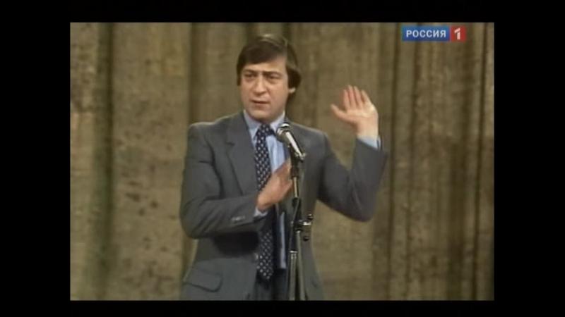 Г.Хазанов. Повторение Пройденого.(7). (2011.02.20).2011