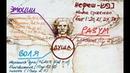 Библейская антропология. Дух, душа и тело