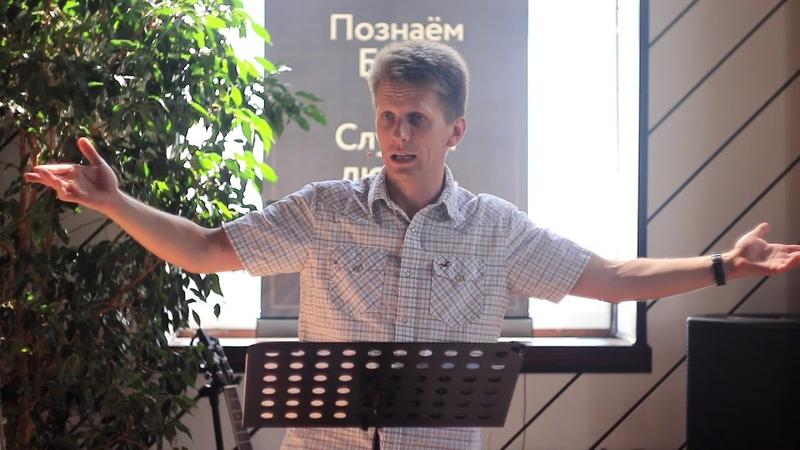 Проповедь 05 08 18 Самоотречение и жизнь А Чухаленок
