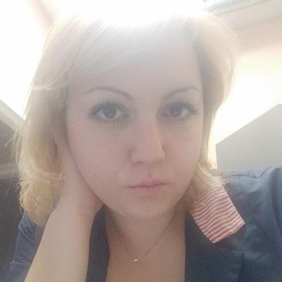 Оксана Виноградова