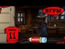 Pillars of Eternity II Deadfire Столбы вечности 2 Дедфайр Глотка 11 серия