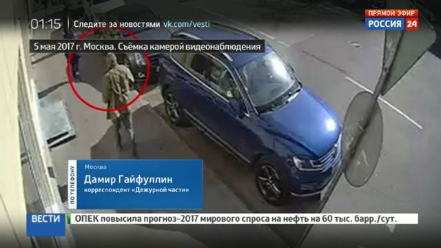 Новости на Россия 24 • Пострадавшая москвичка: я хочу понять, почему автохам избил меня