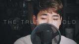 BTS - The Truth Untold (