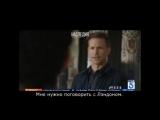 Сник-пик №1  |  «Наследия» 1x01.