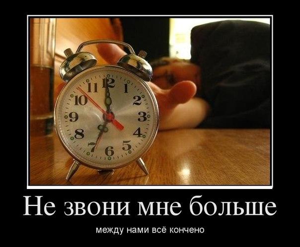 https://pp.userapi.com/c620021/v620021651/105af/gas84dV9qxw.jpg