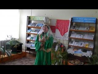 Рахиля Биглова
