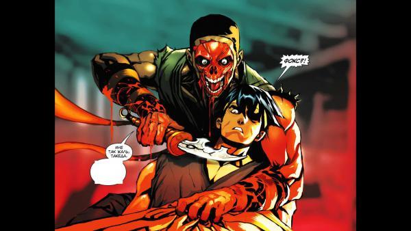 Комикс Смертельная битва X (Серия 2)