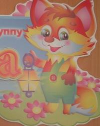 игрушки для детей 5-6 лет для мальчиков