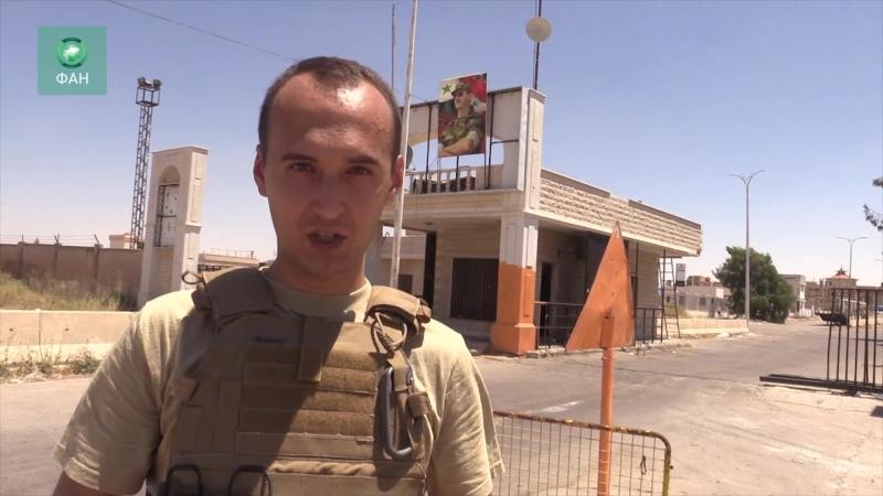 Сирия в районе погранперехода «Насиб» остается около 200 боевиков — видео ФАН с юга Даръа
