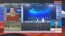 Новости на Россия 24 • Владимир Путин выступит с традиционным посланием Федеральному Собранию