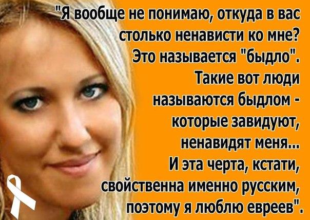 http://cs319923.vk.me/v319923379/8897/lc89pefss50.jpg