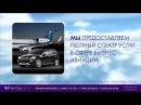 Заказ частного самолета бизнес авиации от Jet Port Charters