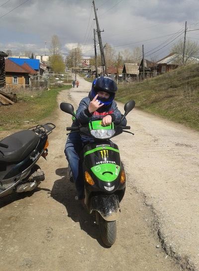 Алексей Калганов, 21 июня , Куса, id175303882
