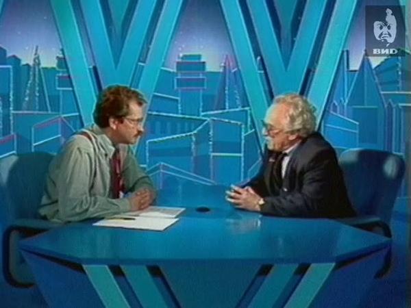 Час Пик (1-й канал Останкино, 07.07.1994)