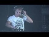 Armin van Buuren pres. Gaia  Humming The Lights