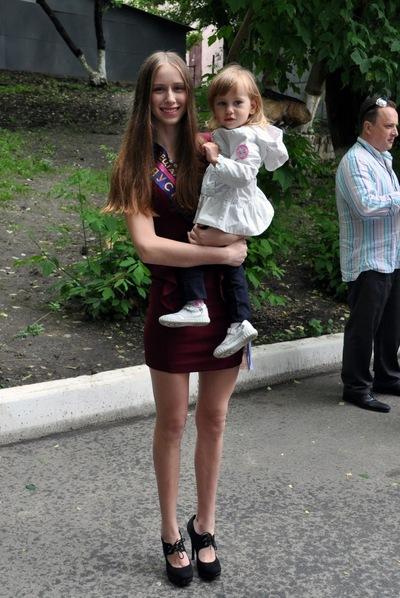 Марьяна Грудзинская, 1 марта 1996, Киев, id33465452