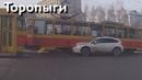 Авто Засранцы снова в деле! Торопыги и Водятлы 80 уровня в зимний период!