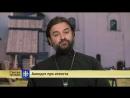Отец Андрей Ткачев Анекдот про атеиста