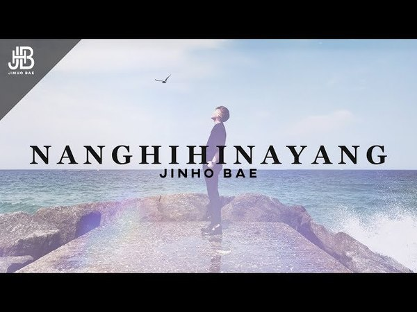 JinHo Bae | Nanghihinayang (Official Music Video)