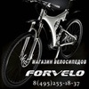 Магазин велосипедов ForVelo.Moscow