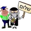 Иврит онлайн. Словарный тренажер