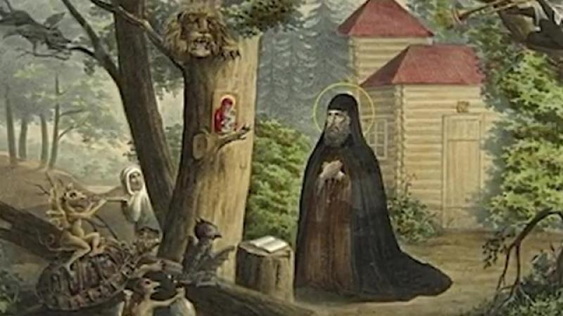 18 июля Обретение честных мощей прп Сергия игумена Радонежского 1422 Семиречье 2018