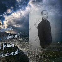Микола Миколайович, 5 февраля , Дербент, id194415170
