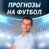 Yury Belov