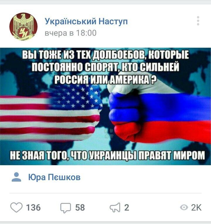 https://pp.userapi.com/c7008/v7008951/9c62a/YgWjdq5ybSI.jpg