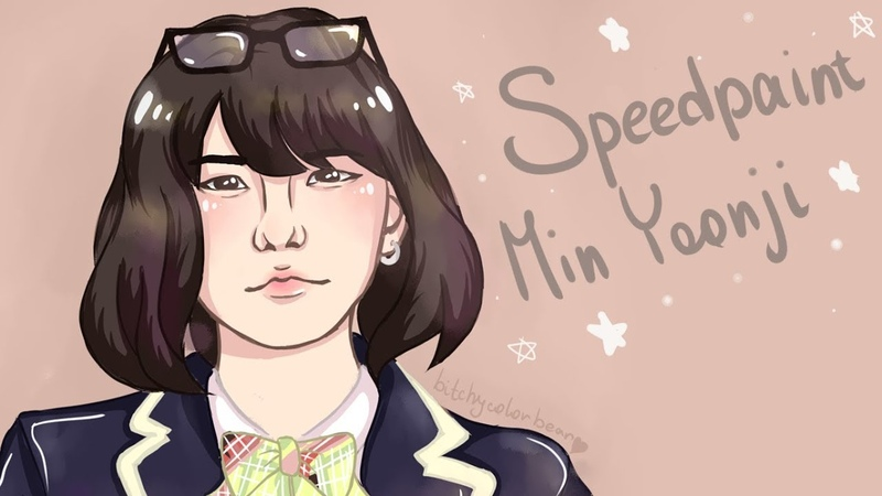 Мин самая лучшая девочка на свете Юнджи Speedpaint Min Yoonji