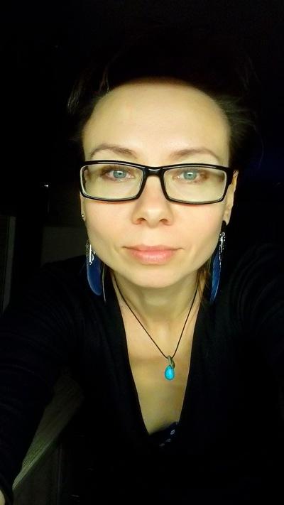 Олеся Авраменко