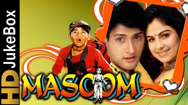 Masoom 1996   Full Video Songs Jukebox   Inder Kumar, Ayesha Jhulka, Omkar Kapoor