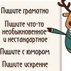Подслушано в Грозном