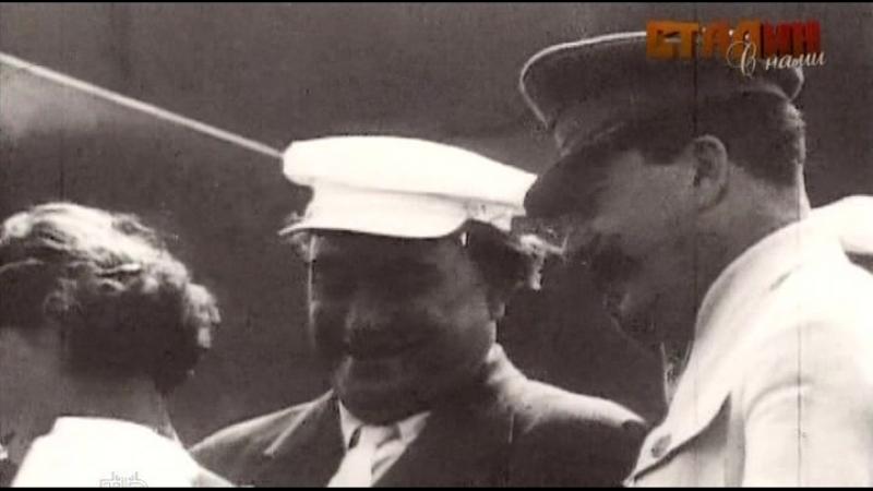 Сталин с нами. Фильм пятый. «Сталин и смерть»
