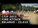 BELARUS silver medal - fire attack 23,61s - CTIF Mulhouse 2013
