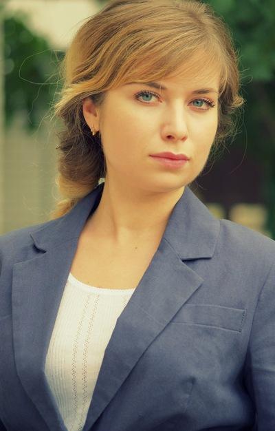 Сюзанна Иванова, 30 июня 1990, Донецк, id141156825