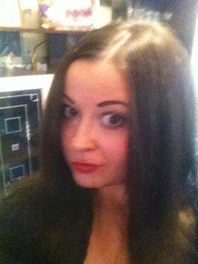 Виктория Алонцева