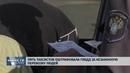 Новости Псков 11 09 2018 Пять таксистов оштрафовала ГИБДД за незаконную перевозку людей