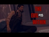 The Evil Within - Воссоединение [EP11] #15