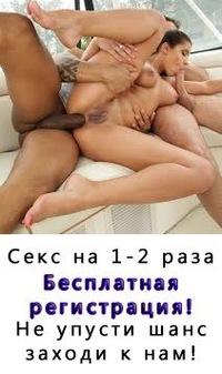 seks-na-chas-v-kazani