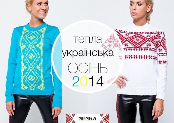 Одежда шоппинг купуйукраїнське одяг