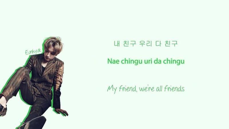 Super Junior-DE (DonghaeEunhyuk) - 촉이와 (Can You Feel It?) lyrics (Hangul/Romanization/English) кфк
