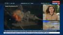 Новости на Россия 24 Российские стратеги ударили по ИГИЛ высокоточными ракетами