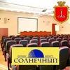Залы в Одессе - ZAL.OD.UA