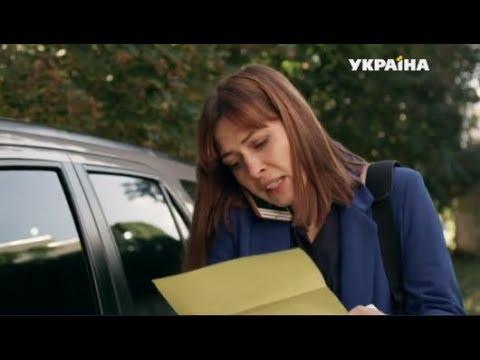 Криминальный журналист 7 серия (сериал, мелодрама)