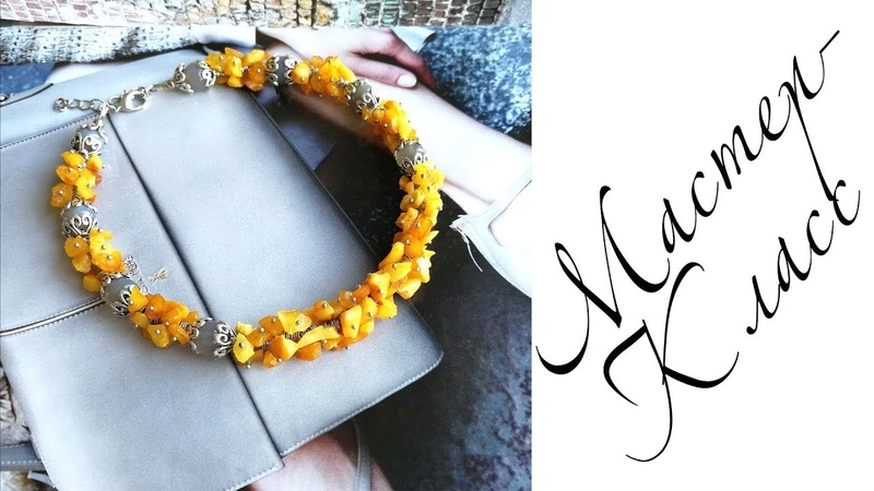 Мастер-класс. Колье. Своими руками. Handmade. Necklace. Beads.